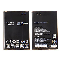 3.7V 900mAh Rechargeable Battery for LG P970