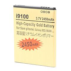삼성 i9100에 대한 2450mAh 대용량 골드 배터리 i9100-GD