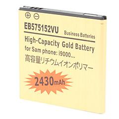 2430mAh ad alta capacità della batteria oro i9000-GD EB575152VU per Samsung i9000