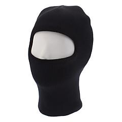 Fashionable Military Style Unisex Warm Mask(Black)