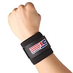 Κλασσικός Αθλητισμός Elastic Ελαστικό πηχεοκαρπικής άρθρωσης υποστήριξη Brace Wrap Band - Δωρεάν Μέγεθος