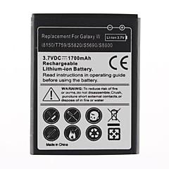 1700mAh batteria di ricambio per Galaxy Wi8150/T759/S5820/S5690/S8600