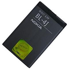 1200mAh BL-4J Sostituzione batteria del telefono cellulare per Nokia lumia620 C6 C6-00 C600