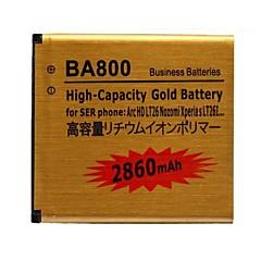 ソニーエリクソンアークHDのlt26ののぞみ用ba800の2860mahリチウムイオンポリマー大容量の金のバッテリーXPERIA lt26iなど