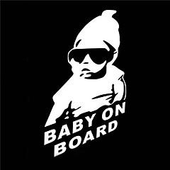 15 x 9 cm / v pohodě baby on board auto nálepka motocyklový nálepky