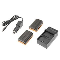 3.7v 2200mah batterie de l'appareil lp-e6 pour Canon 5d MarkIII / 5d MarkII / 7J / 60d / 6d avec chargeur (2 batteries + 1 chargeur)