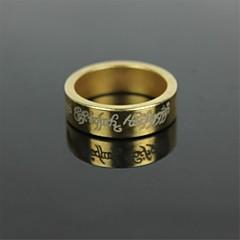 apoyos mágicos - anillo mágico oro / plata