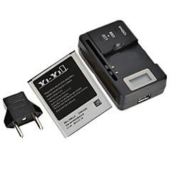 2100 - 삼성 - Samsung S3 I9300 - 교체 용 배터리 - I9300 - 네 - 미국/유럽