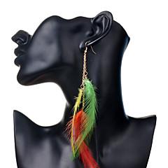 Bohemian Brief Chain Colours Feather Alloy Drop Earrings(Random Color)