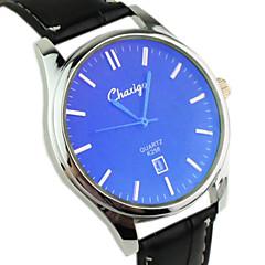 Couple's Casual Calendar Dial PU Band Blue light glass Quartz Wrist Watch Cool Watches Unique Watches
