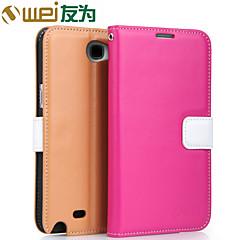 Youwei samsung n7100 / Note2 / n719 / n7108 / n7102 matkapuhelimen kuori lehmänvuota
