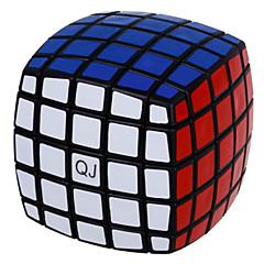 Qiji® Cube de Vitesse  5*5*5 Vitesse Cubes magiques Noir Plastique
