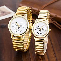 Xu™ Women's Stretch Belt Cat Lovers Quartz Watch(A Pair)