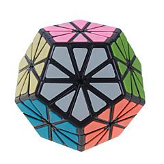 Qiji® Cube de vitesse lisse Alien Vitesse Cubes magiques / Puzzle Toy Noir ABS
