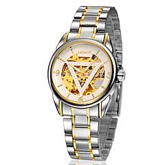 Мужской Модные часы Кварцевый Повседневные часы Нержавеющая сталь Группа Золотистый бренд-