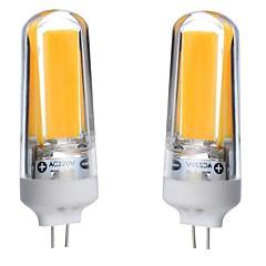 2PCS G4 1LED COB 4.5W 300-450LM Warm White/White/Natural White Dimmable / Decorative LED Bi-pin Lights