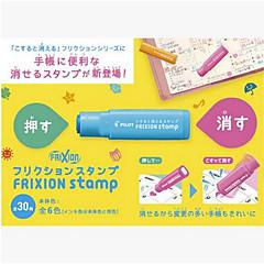Japan Tupper Pilot Frixion Stamp Erasable Stamp Pda 30 Kinds Of Patterns Spf-12