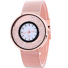 아가씨들 패션 시계 캐쥬얼 시계 손목 시계 / 석영 합금 밴드 멋진 캐쥬얼 실버 골드 로즈 골드