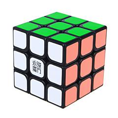 Yongjun® Tasainen nopeus Cube 3*3*3 Nopeus Rubikin kuutio Opetuslelut Musta Fade Smooth Tarra Yulong Anti-pop säädettävä jousi ABS
