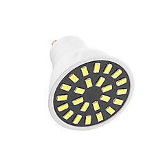 5W GU10 Focos LED G50 24LED SMD 5733 350LM-400LM lm Blanco Cálido / Blanco Fresco Decorativa AC110 / AC220 V 1 pieza