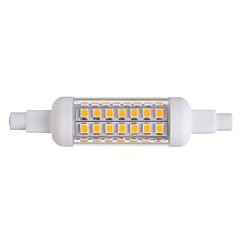 Marsing R7S 6W 600lm 58-SMD 2835 Warm White Light/Cool White Light 2800-3200K/6000-6500K Ceramic LED Corn Bulb (AC 220V)