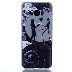 Για Λάμπει στο σκοτάδι Παγωμένη Ημιδιαφανές Με σχέδια tok Πίσω Κάλυμμα tok Καρδιά Μαλακή TPU για SamsungS8 S8 Plus S7 edge S7 S6 edge