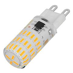 Marsing G9 4W 400lm 46-4014 SMD Warm White/Cold White Light LED Bulb AC220V(1PCS)