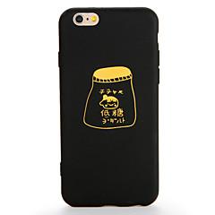 For Apple iPhone 7 7 Plus Case Cover Mønster Bakside Case Words / Setning Soft TPU 6s pluss 6plus 6s 6