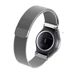 20mm inteligentny zegarek milanese pas - srebrny (samsung s2)