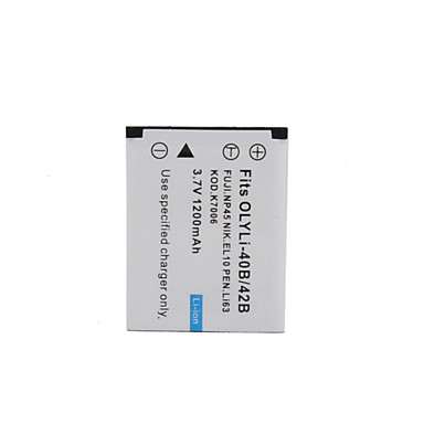 DSTE Olympus Li-40B/42B Replacement 3.7V 1200mAh Battery for Nikon/Olympus/Pentax - Black