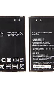 LG p970에 대한 3.7V 900mah 충전식 배터리
