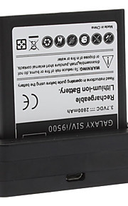 Caricatore della culla Phone Dock e Batteria per Samsung Galaxy i9500 S4 (2800mAh)
