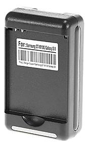 Battery Charger voor Samsung I9100 Batterij Black