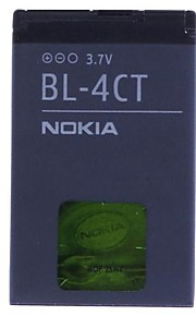 860mAh Replacement Battery for Nokia BL-4CT