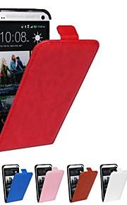 용 HTC케이스 플립 케이스 풀 바디 케이스 단색 하드 인조 가죽 HTC