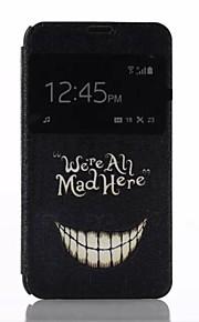 용 노키아 케이스 스탠드 / 윈도우 / 플립 케이스 풀 바디 케이스 단어 / 문구 하드 인조 가죽 Nokia Nokia Lumia 630