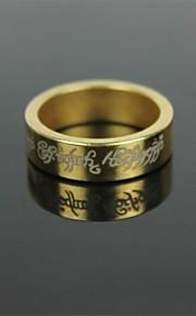magiske rekvisitter - magic ring guld / sølv