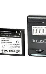 yi-yi ™ batería 2500mah reemplazo con usb nos clavija del cargador de batería para sony xperia zr / m36h / c5502 / ba950