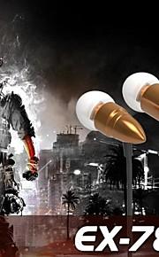Jablko do uší - Drátový - Sluchátka (pecky, do uší) ( Mikrofon/MP4/rezonance/ovládání hlasitosti/Přenosný/pecky/Rušení šumu )