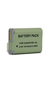 NB-12L - Li-ion - Batterij - voor for Canon  G1X MARK II N100 MINI X - 3.6V - ( V ) - 1910mAh - ( mAh )
