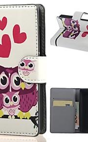カードスロットと3フクロウと心財布レザーマイクロソフトノキアlumia 435電話バッグケースのフリップカバーケース