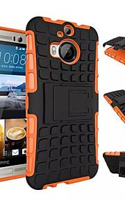 이중 갑옷 하이브리드 TPU&HTC 한 M9 PC 용 하드 케이스 받침대 중장비 케이스 커버 플러스 / HTC 한 M9 + (모듬 색상)