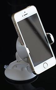 ROCS Universal Adjustable Rotating free Silicon Pad Mobile Phone Holder