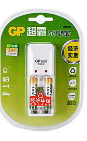gp 700mAh 1.5V AAA huishoudelijke batterijen 2pis