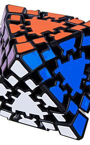 Cube IQ Cubo mágico LL Alienígeno Velocidade Cube velocidade lisa Magic Cube quebra-cabeça Preta ABS