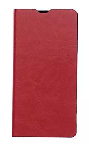 노키아 루미아에 대한 고급 PU 가죽의 고급 원래 크리스탈 텍스처 경우 650 케이스 (모듬 색상)