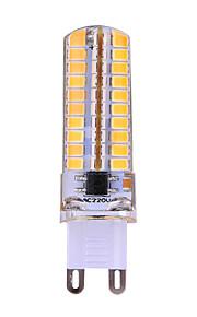 6W E14 / G9 / G4 / E17 / E11 / BA15d / E12 LED-lamper med G-sokkel T 80 SMD 2835 400-600 lm Varm hvit / Kjølig hvit Dimbar / DekorativAC