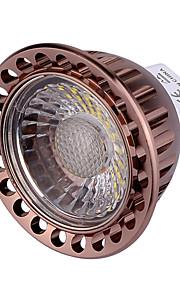 9W GU5.3(MR16) LED-spotpærer MR16 1 COB 850 lm Varm hvit / Kjølig hvit Dimbar / Dekorativ DC 12 / AC 12 V 1 stk.