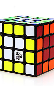 IQ Cube Magic Cube Yongjun Fire lag Hastighed Glat Speed ​​Cube Magic Cube puslespil Sort Fade ABS