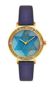 Mulheres Relógio de Moda Quartz Couro Banda Preta / Azul / Rosa / Bege / Cáqui marca